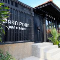 Baan Poon Baan Sabai โรงแรมในเกาะสมุย