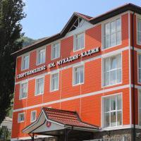 Снежный Барс - Верхняя Балкария, отель в городе Verkhnyaya Balkariya
