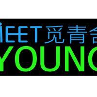 Meet Young Hostel 觅青舍