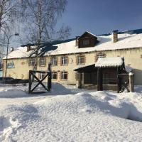 Гостиница Тельбес, отель в Шерегеше