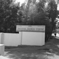 Hotel Suru View