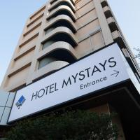 HOTEL MYSTAYS Kameido, hotel sa Tokyo