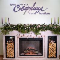 Hotel Severnitsa, отель в Архангельске