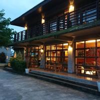 63inn庭園民宿,平和村的飯店