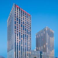 Crowne Plaza Harbin Songbei, an IHG Hotel, отель в Харбине