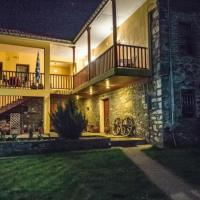 """The Guest House """"Wildlife and Culture"""", hotel in Agios Germanos"""