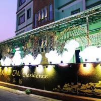 K.D.M. Residence DMK