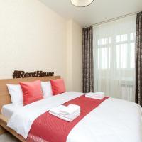 Two Bedroom Apartments Premium Center - Двухкомнатная квартира Центр Премиум НОВАТ, 4 спальных места, RentHouse