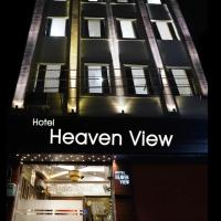 Hotel Heaven View, hotel in Amritsar