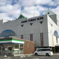 Ogaki Forum Hotel / Vacation STAY 72181
