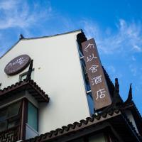 Yishe Hotel Shilu Road Metro Station Branch, hotel in Suzhou
