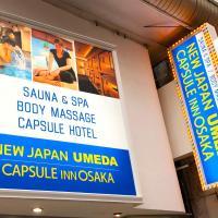 Capsule Inn Osaka (Male Only)