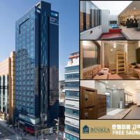 Benikea Hotel Haeundae, отель в Пусане