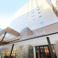 Richmond Hotel Yokohama Ekimae, Hotel in Yokohama