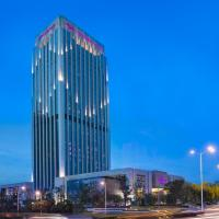 Crowne Plaza Hefei, hotel in Hefei