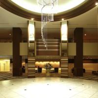ANAクラウンプラザホテル釧路、釧路市のホテル