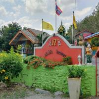 Krua Pa kai homestay