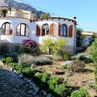 Holiday Home Silene, hotel in La Canuta