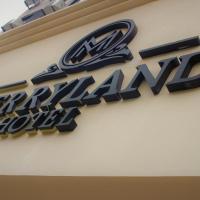 New MerryLand Hotel، فندق في عمّان