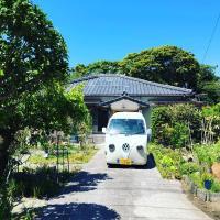 泊まれる植物館あずまや・種子島, отель в городе Nishinoomote