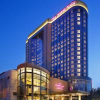 Crowne Plaza Beijing Lido, an IHG Hotel: Pekin'de bir otel