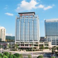 Crowne Plaza Zhongshan Wing On City, an IHG Hotel, hotel in Zhongshan