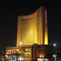 Crowne Plaza Zhanjiang Kang Yi, отель в городе Чжаньцзян