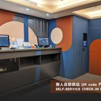 Guide Hotel - Xinyi Branch ( Ex HolyPro Hotel )
