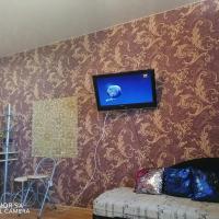 Apartments CAT BASILIO, отель в городе Новая Усмань