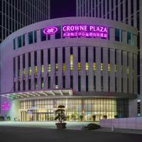 Crowne Plaza Tianjin Meijiangnan