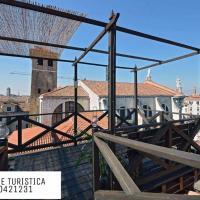 Cà Mocenigo Terrace