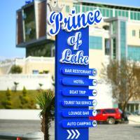 Prince of Lake Hotel