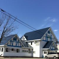 Pension Dorf, hotel in Minami Uonuma