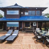 Blue Mahina at Sunset Beach home, hotel in Haleiwa