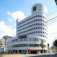 APA Hotel Biwako Seta-Ekimae, hotel in Otsu