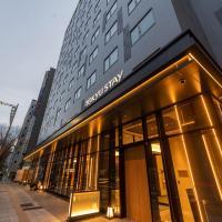 Tokyu Stay Kanazawa, hotel in Kanazawa