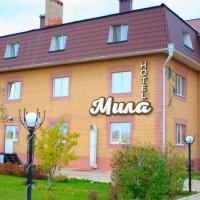 Hotel Mila, отель в Елабуге