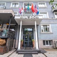 Mildom Hotel, отель в Алматы