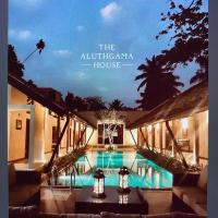 The Aluthgama House, hotel in Aluthgama