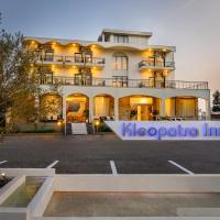 Kleopatra Inn, отель в городе Мессини