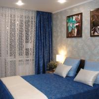 двухкомнатные апартаменты в самом сердце города, отель в Новочеркасске