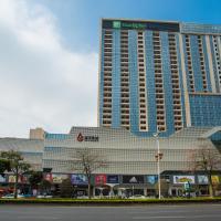 Holiday Inn Express Jiangmen Jianghai