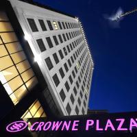 Crowne Plaza Bursa Convention Center & Thermal Spa, an IHG hotel, hotel in Bursa