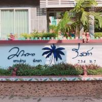 Montra Resort, hotel in Ko Larn