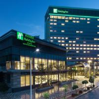 Holiday Inn Shaoguan Downtown