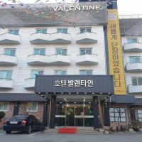 Hotel Valentine Gyeongju, hotel in Gyeongju