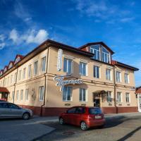 Отель Пушкинъ