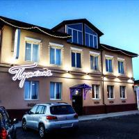 Отель Пушкинъ, отель в Пскове
