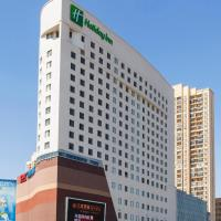 Holiday Inn Panjin Aqua City, an IHG hotel