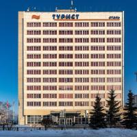 Гостиница Турист, отель в Омске